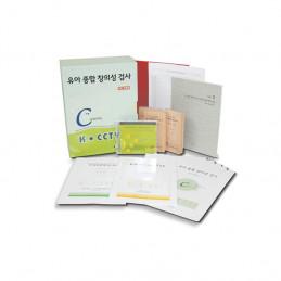 [심리검사] 학지사 유아 종합 창의성검사(K-CCTYC)