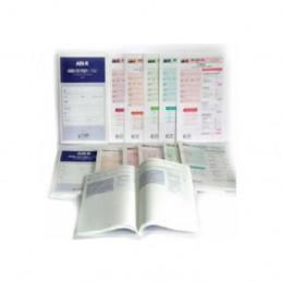 [심리검사] 학지사 자폐증진단검사 면담지(ADI-R)