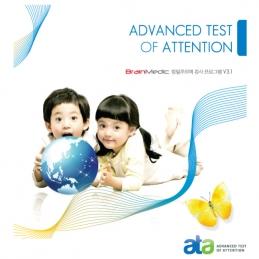 (ATA)  ADHD검사 프로그램/ 코인
